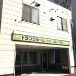 豊平36号線店