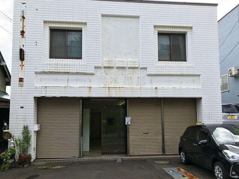 小樽市相生町店