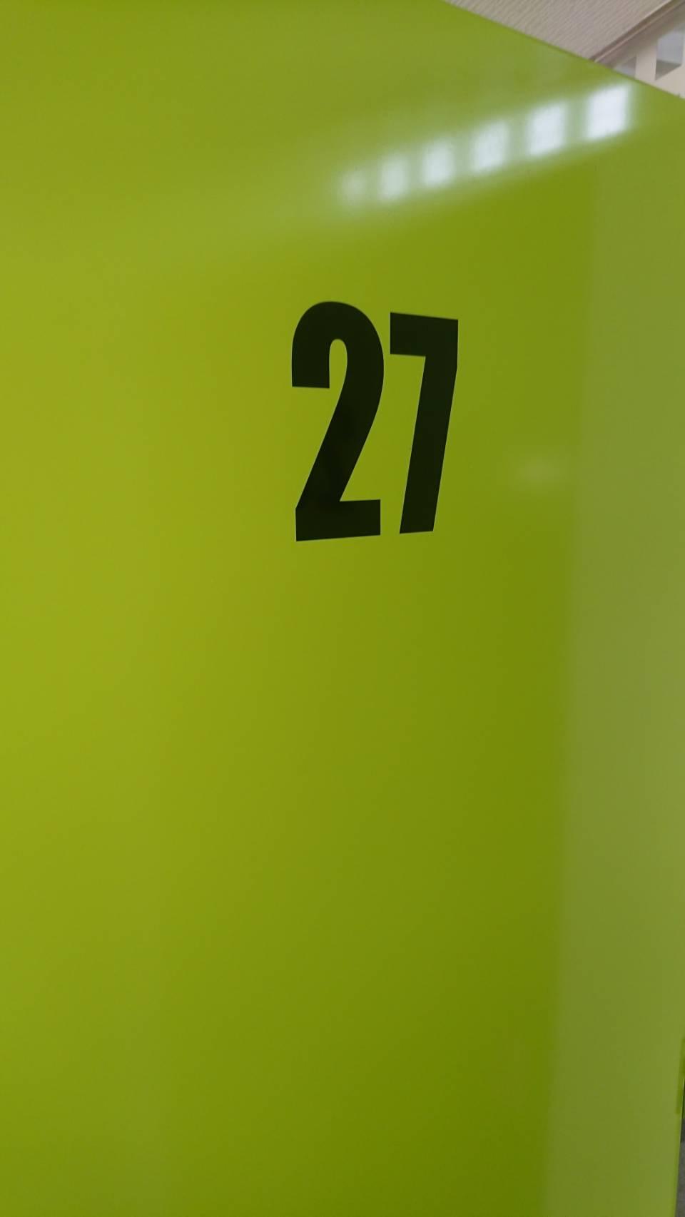 真駒内 No. 27