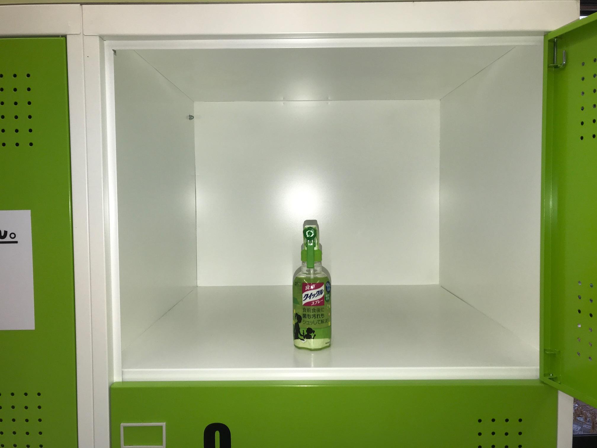 壁面アルコール除菌